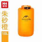 Waterproof Dry Bag Kit for Canoe Floating Boating Camping Hiking Kayak Camping