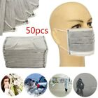 50Pcs Multi Layer Dust-proof Activated Carbon Face Mouth Mask Industry Surgical