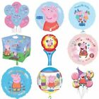 Peppa Pig Birthday Party Balloons Choose Required Balloon