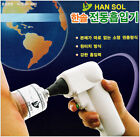 [HANSOL] Hansol Motor suction pump for hansol cupping
