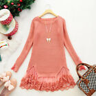 New Slim Vintage Lace Hem Sweater Stitching off Two Knitting Cardigan Clothes