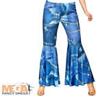Jean Hippie Trousers Ladies Fancy Dress Hippy 60s 70s Adults Costume Accessory
