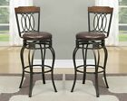 Set of 2 -29'' Seat H Chairs Metal with Back Swivel Bar Stools - Kitchen Patio