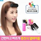 [Staroll] Upgrade New USB Rechargeable Heated Hair Roll 8cm/3.15inch Korea First