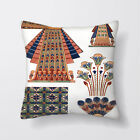 Ancient Egyptian Cushion Covers Pillow Cases Home Decor or Inner