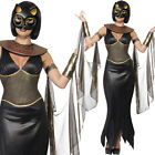 Bastet Cat Goddess Costume – Womens Black Egyptian Costume Mask Fancy Dress