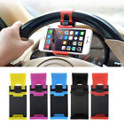 NEW Car Steering Wheel Bike Clip Mount Holder For iphone Samsung GPS US Location
