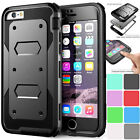 Hybrid Full Body Armor Shockproof Protective Case Cover For iPhone 6 6s 7 Plus