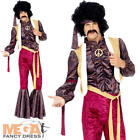 70s Psychedelic Rocker Mens Fancy Dress 1970s Groovy Hippy Adults Costume Outfit