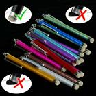 Mesh Tip Touch Screen Capacitive Pen Stylus Metal for Smart CellPhone Tablet PC