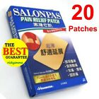 Salonpas Pain Relief Patch Ultra Thin Comfort Stretch - Salonsip 10 20 patches