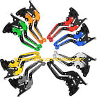 For Kawasaki NINJA 650R/ER-6F (09-16) CNC Folding Extending Brake Clutch Levers