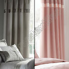"LUXURY SILK SEQUIN GATSBY BLUSH PINK CREAM SILVER TAPE TOP CURTAINS 66"" x 72"""