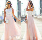 2017 Summer Fashion Women's Sleeveless Lace Party Wedding Long Maxi Dress Comfy