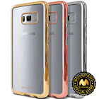 for Galaxy S8 Case, GOOSPERY Ring 2 Jelly Thin Slim Fit Protective Bumper Case