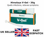 HIMALAYA V-GEL Herbal Feminine Hygiene For Candidiasis Cervicitis Itching - 30g