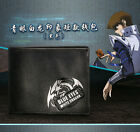 Yu-Gi-Oh - Seto Kaiba PU Leather IC Card Holder Wallet Coin Case Cosplay