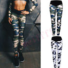 Fashion Women Camo Exercise Pants Running Leggings Fitness Athletic Trousers