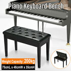 Single/Double Person Leather Piano Wood Bench Storage Keyboard Stool Padded Seat
