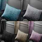 LUXURY VELVET SPARKLE CUSHION COVER CASE TO MATCH CURTAINS 5 COLOURS NEW