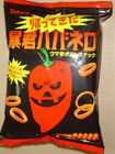 Tohato Tyrant Habanero Snack Super Hot  mexican Pepper Chili Japan Chips Potato