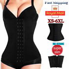 Breathable Waist Tummy Girdle Belt Sport Body Shaper Trainer Control Corset UK