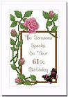 60th, 61st, 62nd, 63rd or 64th ROSE BIRTHDAY CARD - CROSS STITCH KIT