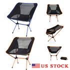 Portable Chair Folding Seat Stool Fishing Table Gardening Hiking Outdoor Beach