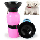 New Portable Pet Travel Water Bowl Bottle Dispenser Feeder Dog Cat Drinking Cups