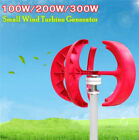 100W/200W/300W Vertical Axis Wind VAWT House Boat Turbine Generators 12V/24V