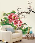 3D Flower Branch Bird 8 Wall Paper Murals Wall Print Wall Wallpaper Mural AU Kya