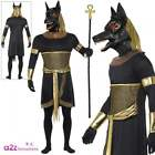 Anubis the Jackal Costume - Adult Mens Egyptian Halloween Fancy Dress Outfit