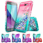 Samsung Galaxy J7 2017/Halo/J7 Perx Case | Glitter Liquid Cover+Screen Protector