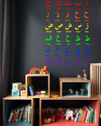 Islamic Wall Art Stickers Arabic Alphabets Children Bedroom Vinyl Multicolour S1