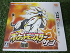 Nintendo 3DS Pocket Monster Game soft Japanese version USED Good conditon