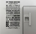 Islamic Wall Art Stickers In This House Quote Vinyl Mural Decals Home Decoration