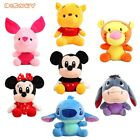 WINNIE THE POOH and PIGLET collectible set LILO and STITCH 4IN and 9IN DOLLS