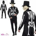 Adults Day of the Dead Senor Costume Skeleton Bride Halloween Fancy Dess Outfit
