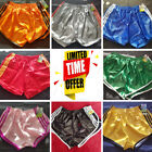 CLEARANCE Retro Shorts - Track Pants In Nylon, Satin, PVC, Ripstop - £10 OR LESS