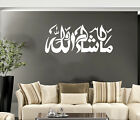 Mashallah Islamic Wall Art Sticker Arabic Calligraphy Decals Home Decoration M5