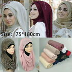 Hot Shimmer Golden Glitters Plain Muslim Hijab Scarf Shawl Head Wrapped up GIFT