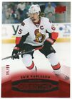 2015-16 Upper Deck Overtime Wave 1 Red /99 Pick Any Complete Your Set $15.0 USD on eBay