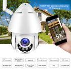 5X ZOOM Wireless Outdoor CCTV HD 1080P WIFI IP Camera Home Security Waterproof