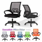 'Mesh Office Chair Adjustable Swivel Study Desk Mid Back Fabric Executive Chair