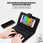 Bluetooth Keyboard Rotating PU Leather Folio Case Cover Stand For Smart Phones