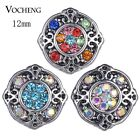 Vocheng Snap Jewelry Petite Ginger Snaps 12mm Snap Button Charms Vn-1826 image