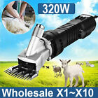 Sheep Goat Shears Clippers Electric Animal Shave Grooming Farm Supplies 320W BT