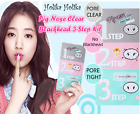 [HOLIKA HOLIKA] Pig-nose Clear Black Head 3 Step Kit /Korea Blackhead Mask UK