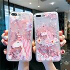 Popular Unicorn Quicksand Fashion New Hot Soft Case Cover Skin For Various Phone