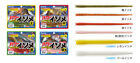 Marukyu POWER Isome, All Colours, All Sizes, LRF, JDM, Blueberry Scented